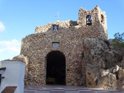 ラ・ペーニャ聖母礼拝堂