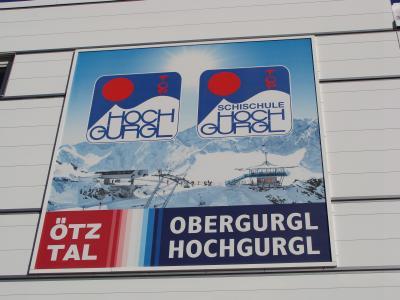 オーストリアスキー・チロル州 HOCHGURGL,OBERGURGL