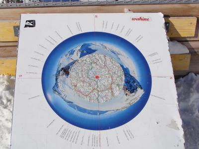 オーストリアスキー・チロル州 BIG3エリアを滑る