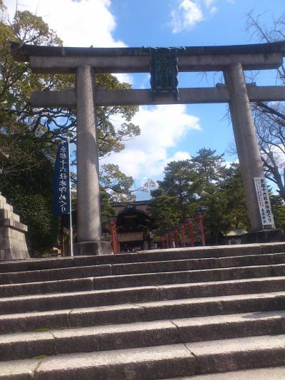 京都の秀吉ゆかりの地 豊国廟、豊国神社、方広寺など
