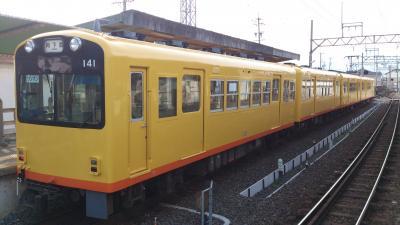 三岐鉄道ぶらり旅