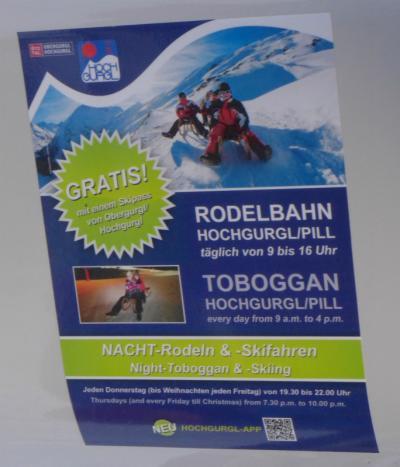 オーストリアスキー・チロル州 トボガンを楽しむ