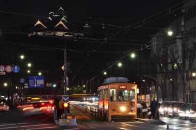早春の九州を巡る旅 ~熊本市電の路面電車と熊本城の風景を探して~