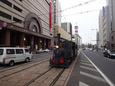 松山 2015.2.25