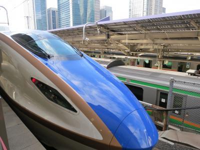 長野新幹線 あさま E7系 グランクラス 高崎ー東京