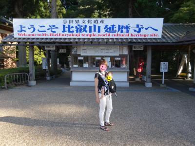 子連れで比叡山~まったりプチ旅行(11ヶ月)
