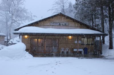 秘境温泉めぐり第3弾は信州高山・松川渓谷七味温泉