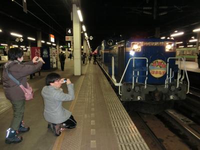 0泊3日北海道 復路編 急行「はまなす」、津軽鉄道「ストーブ列車」、はやぶさ「グランクラス」の巻