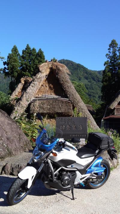 秘境集落。五箇山へソロツーリング。