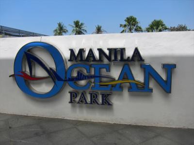 2015年 3月 フィリピン マニラ(2) マニラ・オーシャン・パーク