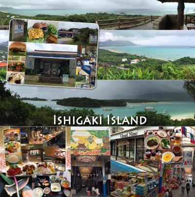石垣島1泊2日の弾丸ツアー −ANAインターコンチネンタル石垣リゾート・スパーデラックスに宿泊、ウリウリカフェの絶品ハンバーガー、辺銀食堂のランチいただきました-