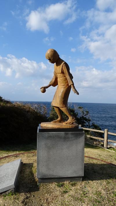 デルタのマイレージで行く紀伊半島一周(10) 日本童謡の園