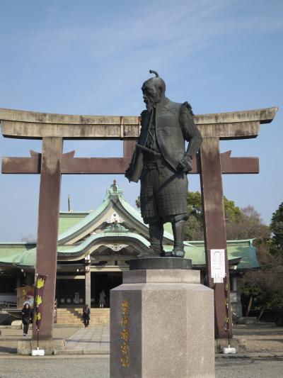 大阪城の梅から・・・・・・・豊国神社(太閤さん)に・・・・こんな所に有ったんだ^−^・・・・巨石に注目してみよう