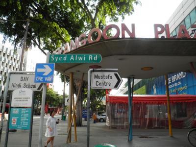 世界遺産の街ホイアン (9) シンガポールでトランジットしてムスタファ・センターで買い物・・・(完)