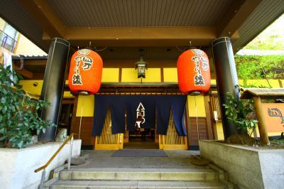 【初めての四万温泉・その1】~1日目・やまぐち館に宿泊~