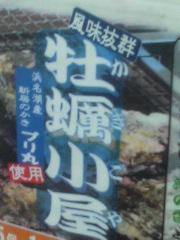 浜松の釣り広場