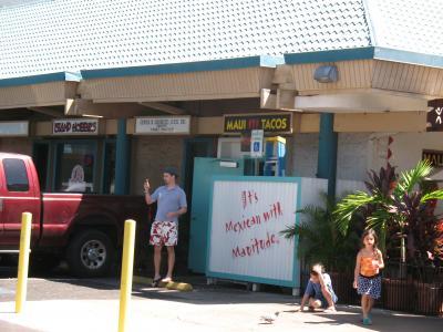 ハワイの風と出会う旅 6(食べずにすまんばい)