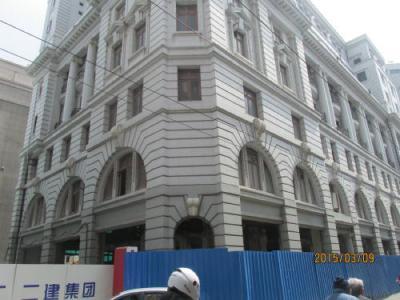 上海の英国租界・南京東路179号街