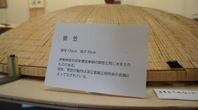 冥道の旅  浪花落語の大御所人間国宝「桂米朝が行く」