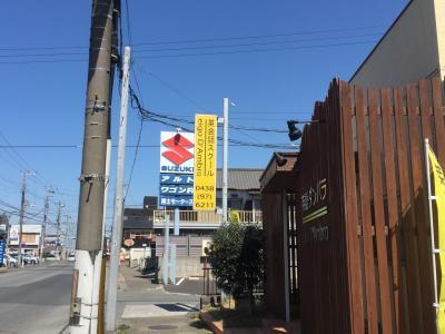 ♪15年03月26日 木曜日 ランチタイムはカレーのお店 Sanrokuへ