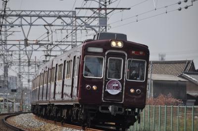 さよなら「阪急2300系」