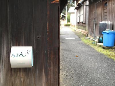 直島・犬島・豊島 一人旅でアートにまみれる ~3日目 直島 家プロジェクト~