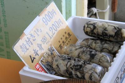 2015年 たつの市室津漁港に牡蠣を買いに行きました