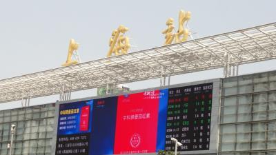 甘粛省鉄道旅行記 ①上海駅~嘉峪関駅