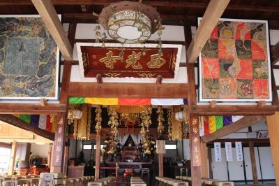 あきらめなくて本当に良かった!~今日の小川町のカタクリとレッサーパンダ詣(1)7度目の小川町カタクリ詣でだけどアクセス編&ちょっとだけ覗けた西光寺とカタクリまつり