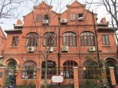 上海共同租界(西)の奉賢路・歴史建築