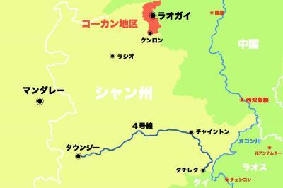 東南亜オフロード17 泰緬国境「人事を尽くす」