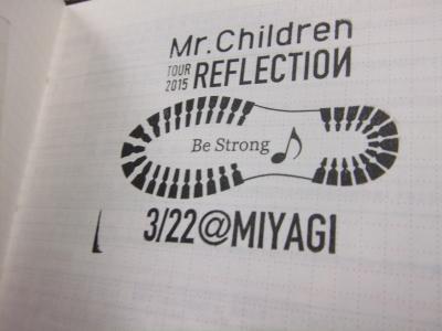 2015年春☆Mr.children Birthday Live☆仙台遠征記