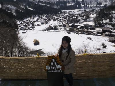 NACKさん、初・日本見聞遊食の旅 5 世界遺産・白川郷に立つ。
