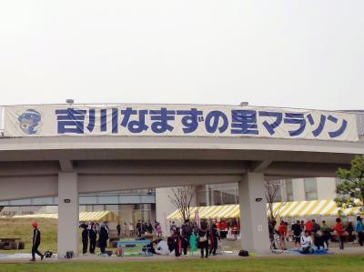 [ミニ旅] 武州:吉川、なまずの里 (2015.04.05)