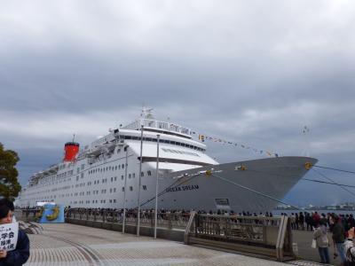 ピースポート見学会と名古屋港