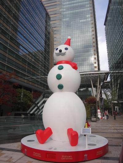 Discover Japan 六本木 クリスマスマーケットを巡る冒険 日展とクリスマスの六本木界隈を散歩。