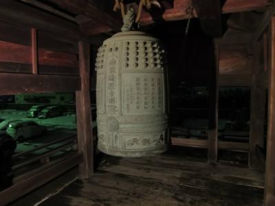 福王寺除夜の鐘