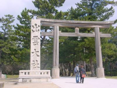 日本縦断各駅停車の旅 出雲大社、鳥取砂丘、城崎温泉で途中下車