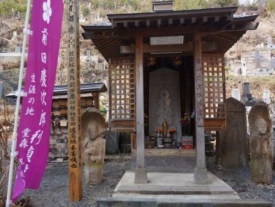 2015/04 福島~米沢 春の花 2/2