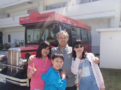 ♪春休み♪初!バニラエア。初!奄美大島旅行3日間。①<1日目。到着。ホテルティダムーン>