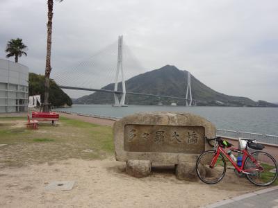 春の自転車旅9日間その⑦ しまなみ海道を走る