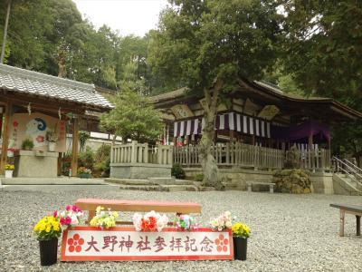 2015年 4月 滋賀県 大野神社&菌神社