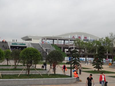 上饒と上海