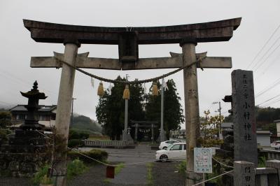 土佐二宮小村神社参拝