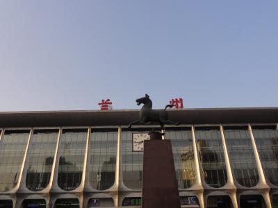 甘粛省鉄道旅行記 ⑥蘭州でラーメンを食い上海へ