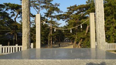 淡路島・東四国庭園めぐり(60) 朝食前に津田の松原を散歩しました 下巻