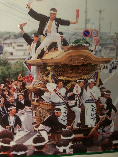 日本縦断②・沖縄から北海道へ その4 だんじりとNHK連ドラ.カーネーションの舞台地‥岸和田を散策。