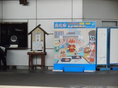 徳島から高松へ、うどん県の香川県。
