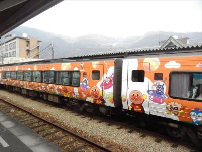 土讃線アンパンマン列車で四国内を高知から徳島へ列車移動。