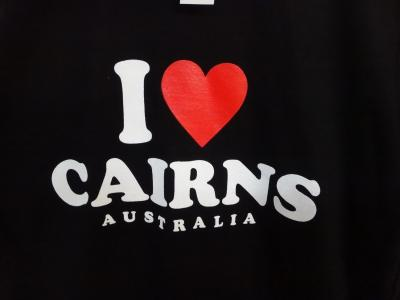 2012年秋はオーストラリアに行ってみました。(15) ケアンズ最後の夜